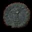 miniature 1 - 4056-RARE-Romaine-Constans-18-mm-FACTURE