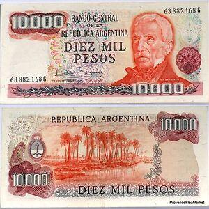 Argentine - Argentina Billet Neuf De 10000 Pesos 1983 - Pick 306b 2okowac1-07212054-502802900