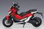Welly-1-18-Honda-X-ADV-Motorcycle-Bike-Model-Toy-New-In-Box thumbnail 3