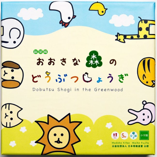 ' Dobtsu Shogi in the verdewood ' SIMPLIFIED SHOGI animal shogi Japan import NEW