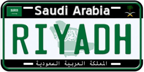 Saudi Arabia Any Name Number Car Auto Tag Novelty License Plate A1