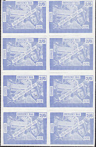 1971-STRIKE-MAIL-AZIM-EXPRESS-DELIVERY-2-6d-BLUE-ON-WHITE-SHEET-OF-8-MNH