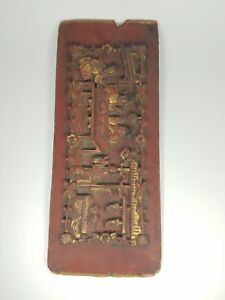 Antique-chinese-wood-carving-19th-Century