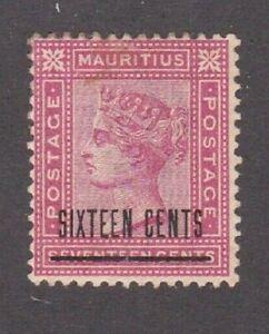 Mauritius-stamp-79-MHOG-VVF-1883-Queen-Victoria-SCV-115-00