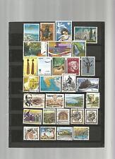 29 timbres de grece lot 13122016 can777