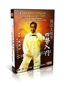 Chinese-Kungfu-Chen-Style-Taijiquan-TaiChi-Four-Basic-Patterns-Zhu-Tiancai-DVD