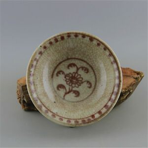 Chinese-Yuan-Dy-Porcelain-Hand-painted-fish-Grass-grain-bowl-T5