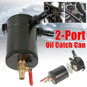 Universal-2-Port-Baffled-Aluminum-Alloy-Oil-Catch-Can-Tank-Drain-Valve-Black