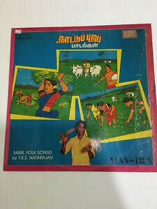 TAMIL-FOLK-SONGS-T-K-S-NATARAJAN-RARE-LP-RECORD-india-VG