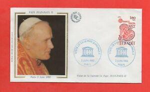 FDC 1980 - Papa Juan Pablo II - Paris El 2 Junio 1980 (1676)