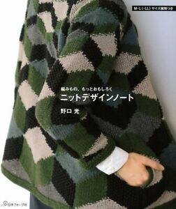 Japanese Craft Book Fun Knit Items by Saichika