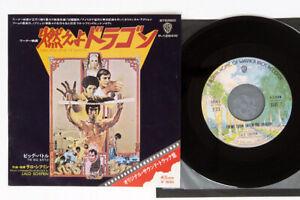OST(LALO SCHIFRIN) ENTER THE DRAGON WARNER P-1264W Japan VINYL 7