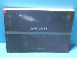 07-2007-Kia-Amanti-owners-manual