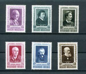 1952-BELGICA-BELGIQUE-YVERT-892-97-nuevos-avec-Fijasellos-MH-catalogo