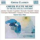 Greek Flute Music of the 20th and 21st Centuries (CD, Oct-2011, Naxos (Distributor))