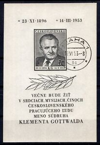 CZECHOSLOVAKIA 1953 - SOUVENIR SHEET SC# 586 USED - Haßfurt, Deutschland - CZECHOSLOVAKIA 1953 - SOUVENIR SHEET SC# 586 USED - Haßfurt, Deutschland
