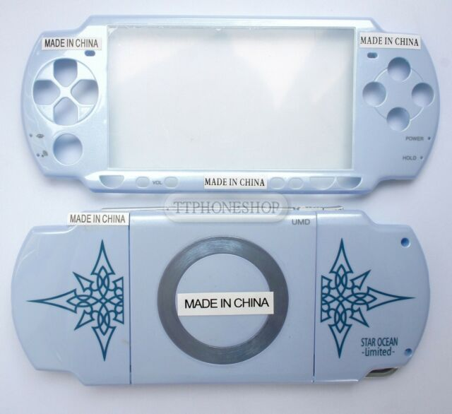 Blue Housing Faceplate Case Cover for PSP 2000 Slim ( SO Limited Edition)