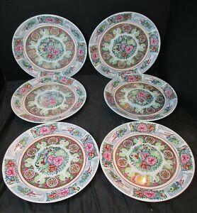 Export Rose Canton 6 Decorative Plates