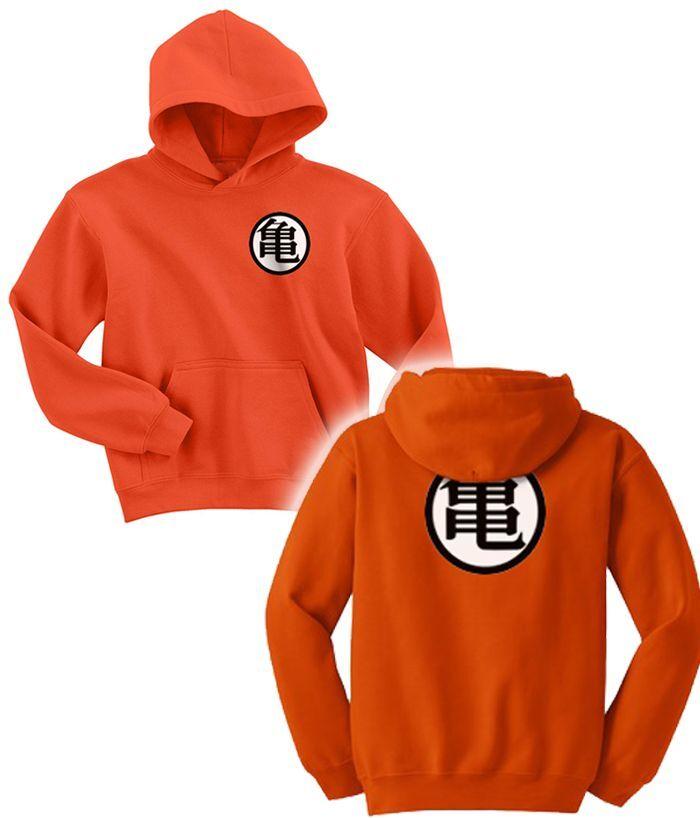 Goku's TRAINING HOODED Sweatshirt Dragon Ball Z Train Insaiyan DBZ Super Saiyan