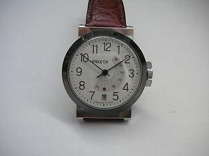 Vintage-Soviet-Raketa-Domino-2628-day-date-hand-wind-watch