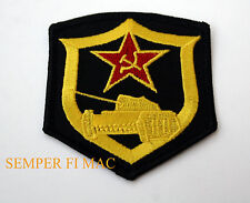 SOVIET TANK CAVALRY COLLECTOR PATCH RUSSIA USSR CCCP TANK COMMUNIST RED COLD WAR
