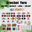 thumbnail 1 - Yarn Skeins Crochet Knitting Acrylic Cotton Soft Weave Hooks Needles  ALL COLORS