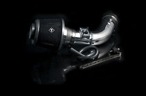 WEAPON-R-AIR-INTAKE-FOR-04-06-OUTLANDER-LANCER-MIVEC