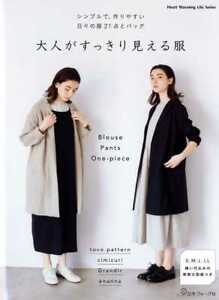 Blouse-Pants-One-Piece-for-Adults-Japanese-Craft-Book