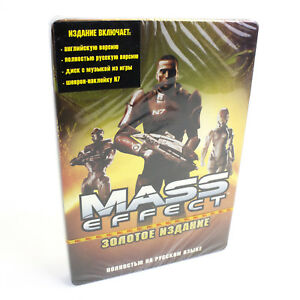 Mass-Effect-Limited-Steelbook-Edition-for-PC-by-BioWare-2007-Sci-Fi