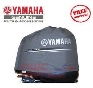 Yamaha oem deluxe outboard motor cover 3 3l v6 f250 4 for Yamaha boat motor cover