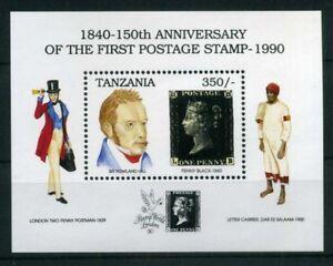 Tansania-MiNr-Block-131-postfrisch-MNH-Marke-auf-Marke-OZ232