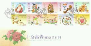 Personal-Greeting-Everlasting-Wealth-Taiwan-2011-Prosperity-Cartoon-stamp-FDC