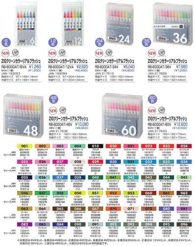 New Kuretake ZIG CLEAN COLOR Real Brush 6//12//24//36//48//60//80 Colors Fude Pen JPN