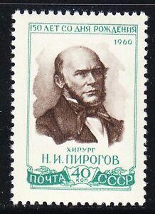 Russia 1960 MNH Sc 2401 Mi 2428 Nikolay Pirogov surgeon,medic,doctor **