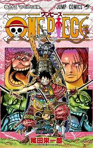 ONE PIECE Vol.1 Comic Japanese Manga Anime Japan NEW Jump Oda Book Luffy Import