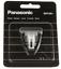 Coltello-Testina-taglio-Panasonic-ER121-Ric-Originale-WER935Y miniature 1