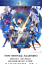 CN-ANDROID-INSTANT-BUY-2-GET-3-2400-2950-SQ-FGO-Fate-Grand-Order-Account miniature 8