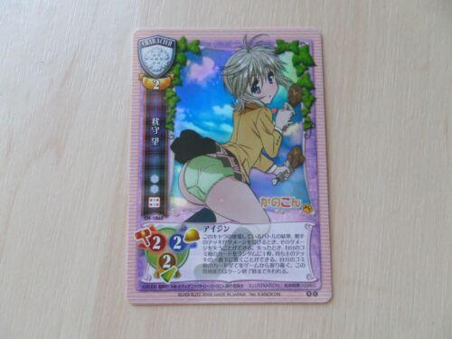 Carte manga Lycee Kanokon Nozomu Ezomori holo  !!!