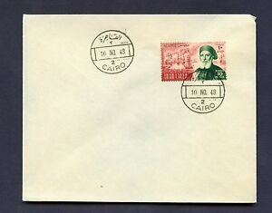 EGYPT-SCOTT-272-IBRAHIM-PASHA-FIRST-DAY-COVER