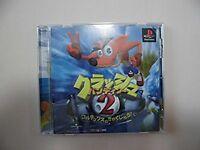 PlayStation Crash Bandicoot 2 Japan PS1