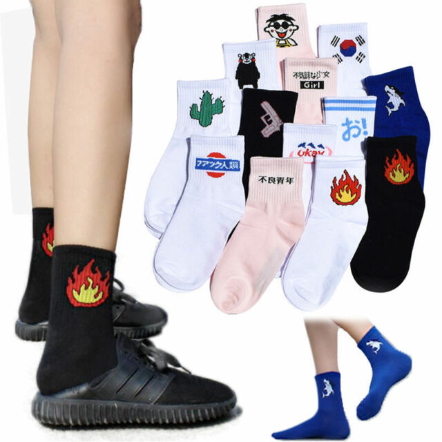 Women Men Funny Cotton Socks Harajuku Fire Print Unisex Casual Sports Short Sock