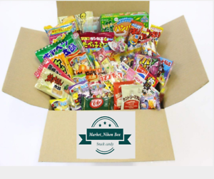 Asian-Japan-Party-Candy-Snack-Sweets-Box-Lot-Snack-Nihon-Box