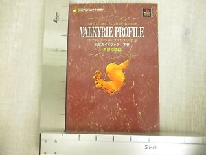 VALKYRIE PROFILE Official Guide Vol. 2 PS Book 2000 EX30 See Condition