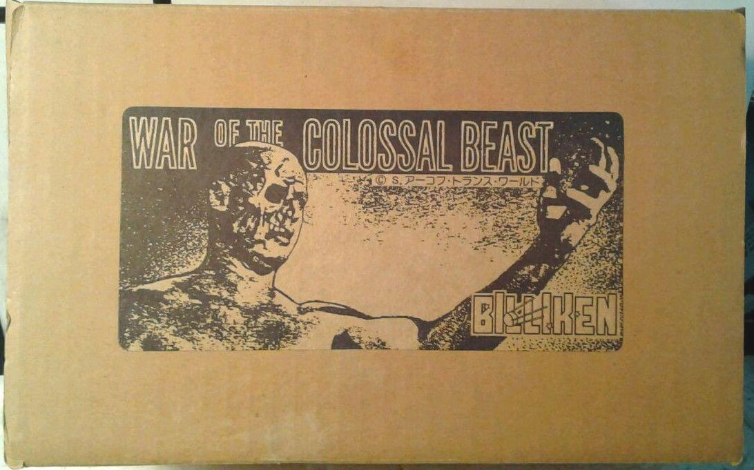Krig av det kolossala odjuret BILLIKEN Vinyl Figur Kit