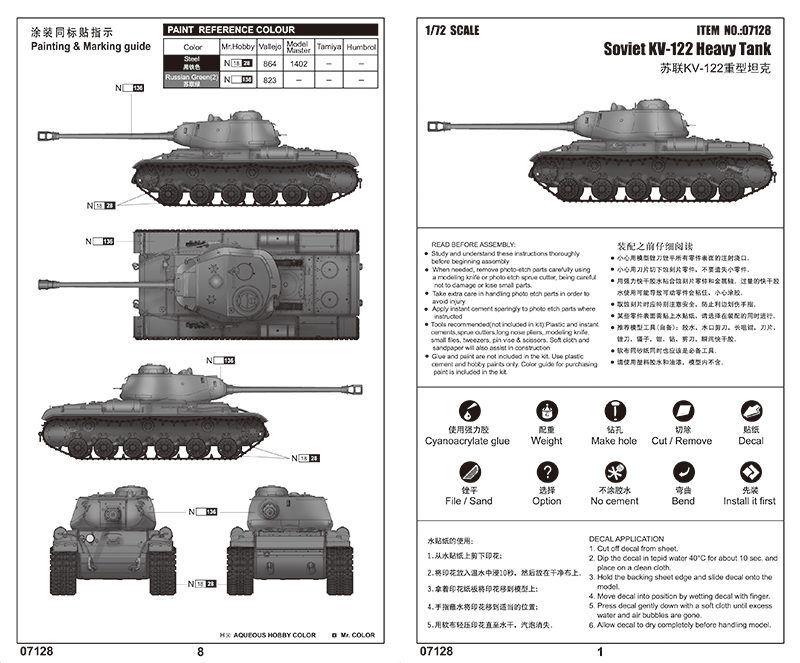 Soviet Kv-122 Kv-122 Kv-122 Heavy Tank 1 35 Plastic Model Kit TRUMPETER 9bb4ed