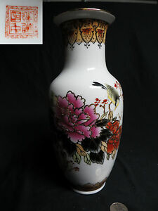 'Painted-Chinese-Porcelain-Vase-Flowers-Bird-Zhong-Guo-Chao-Cai-China-Swatow' from the web at 'http://i.ebayimg.com/images/g/pikAAOxyTMdTLTYl/s-l300.jpg'