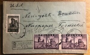 SHTETL-LUBAWA-POLAND-to-JEWISH-DAILY-FORWARD-in-NYC-REGISTERED-COVER-of-1946