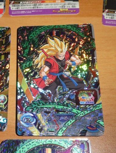 DRAGON BALL Z DBZ DBS HEROES CARD PRISM HOLO CARTE SH8 SCP1 DBH CP SR JAP MINT