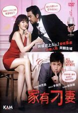 "Lim Soo Jung ""All About My Wife"" Lee Seon Gyun Korean HK Version Region 3 DVD"
