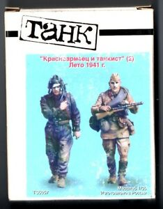 TANK MODEL T-35057 - RED ARMY MAN & TANKER #2 SUMMER 1941 - 1/35 RESIN KIT